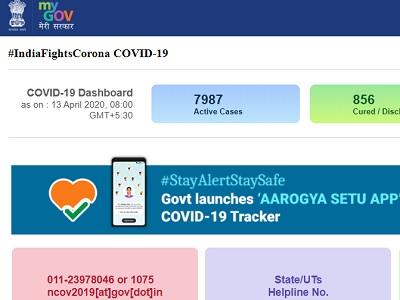 Covid-19 Epass Application status