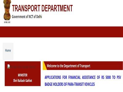 Delhi Driver Help Yojana Scheme 2020
