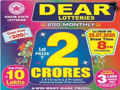 Sikkim State Lottery Result dear 200 monthly