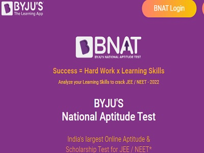 BYJUS BNAT Results 2021