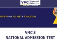 VMC NAT Results