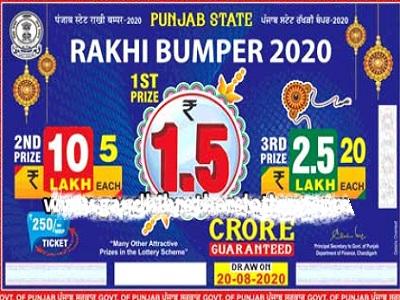 Punjab State Rakhi Bumper 2020 Result