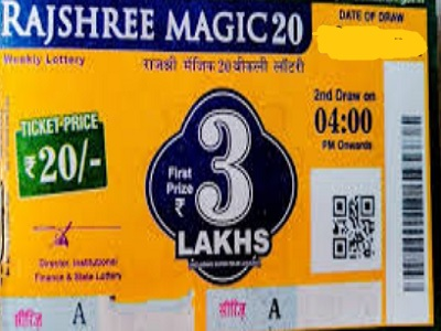 Rajshree magic 20 lottery