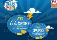 Pai International Mega Monsoon Mela Draw Results