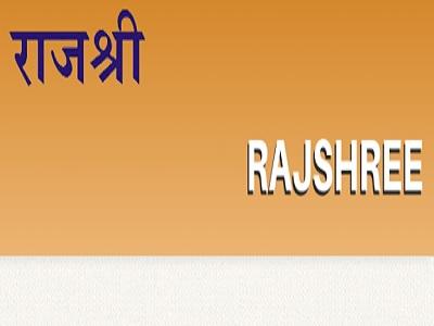 Rajshree magic 30 weekly Lottery
