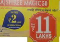Rajshree Magic 50 Lottery Results