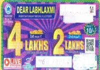 Sikkim Dear Labhlaxmi Lottery Results 4 PM 6 Pm 8 PM