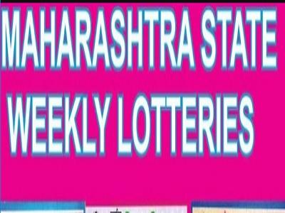 Gajlaxmi Weekly Lottery Result Sunday 4-15 PM