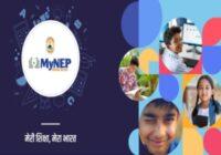 MyNEP,in Quiz Results 2020