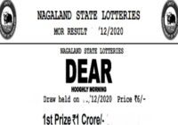 Lottery Sambad Dear Lottery Results Friday Weekly 11-55 AM