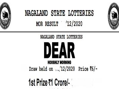 Lottery Sambad Dear Lottery Results Friday Weekly 11-55 AM