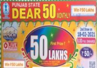 Punjab Sear 50 monthly Lottery Result 18-02-2021