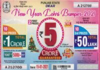 Punjab Dear New Year Lohri Lottery Result 2021