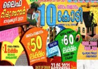 Vishu Bumper Kerala Lottery Results BR-79 Draw 2021
