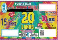 Punjab Dear 50 Monday Weekly Lottery Result 2021