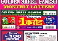 Goa Shree Ganesh Monthly Lottery Result 14-9-2021